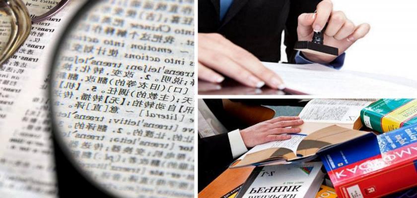 Kitap Tercümesi Nasıl Yapılır?